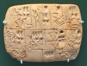 sumerian tablet recording the allocation of beer