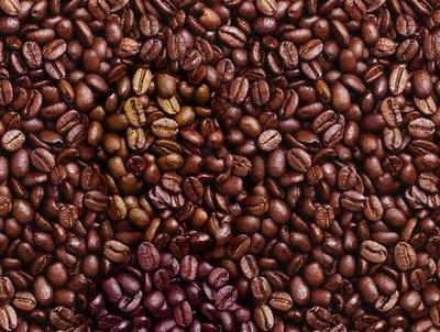 Coffee beans optical illusion