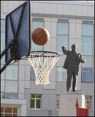 Optical illusion of basketball and statue